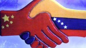 Fondo-Chino-Venezuela