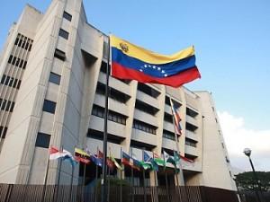 Poder-Judicial-Venezuela