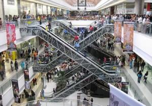 centro_comercal